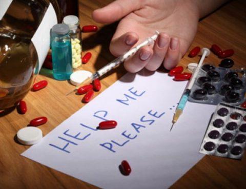 Waspada Bahaya Narkoba